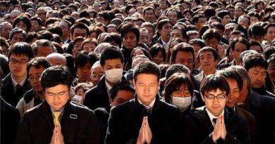 Японское экономическое чудо: некоторые факты