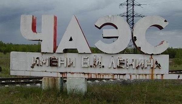 Чернобыль: 5 фактов, которые Вы не знали