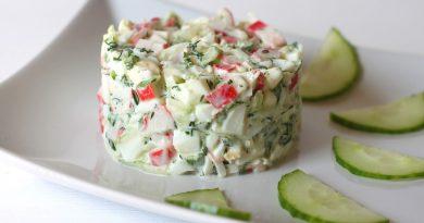 Австралийский салат с крабовыми палочками