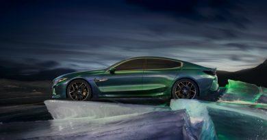 Семейство BMW 8 Series пополнят еще две модели