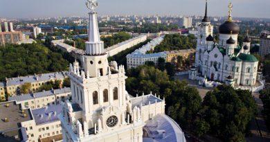 Интересные факты о Воронеже