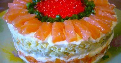 Салат-перевертыш с семгой и апельсином