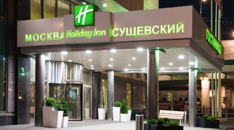 Приятно познакомиться: лучший отель для первой поездки в Москву
