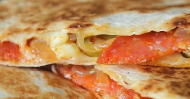Пиццадилья
