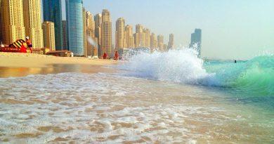 Городские пляжи Дубая