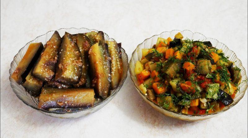 Быстрый рецепт маринованных баклажанов