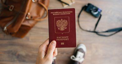 Куда поехать без визы с российским паспортом