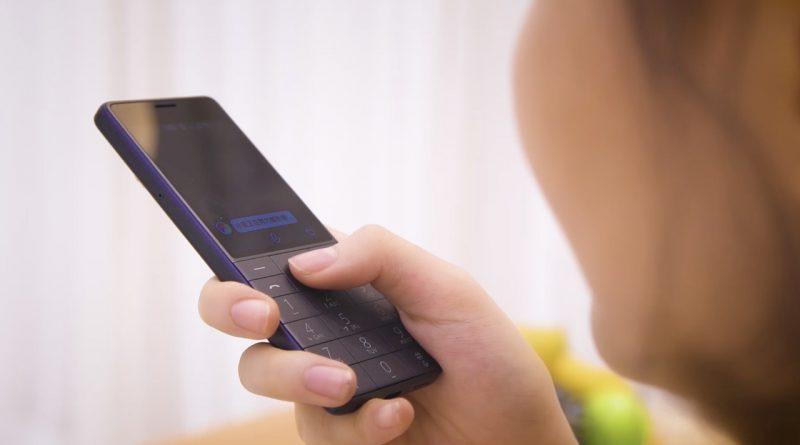Xiaomi выпустит кнопочный телефон с 4G и Wi-Fi
