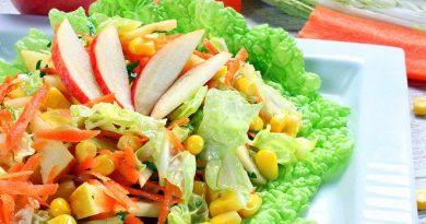 Нежный овощной салат: рецепт диетический