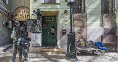 9 московских адресов, где живет нечистая сила