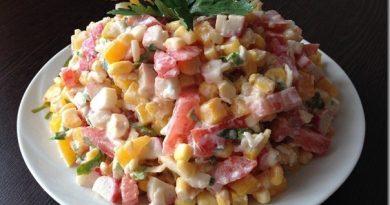 Салат «Лямур-тужур» для тихого семейного ужина!