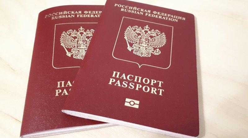Как и зачем получать второй заграничный паспорт?