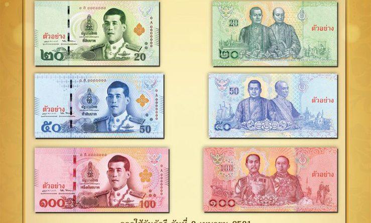 В Таиланде туристов ожидают новые деньги