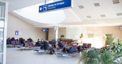 В российских аэропортах будут действовать новые правила поведения
