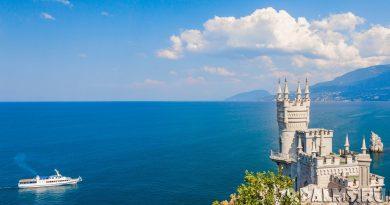 Как бюджетно отдохнуть в Крыму?