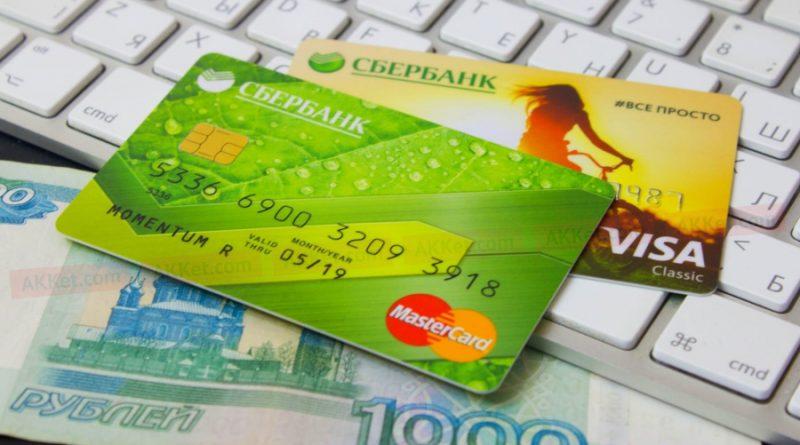 Безразличие банков к горящим турам для путешественников оценивается в 1 тыс. рублей