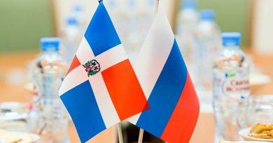 Взаимная отмена виз России и Доминиканы порадует туристов обеих стран