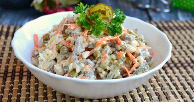 """Салат """"Экспромт"""" с мясом и рисом"""