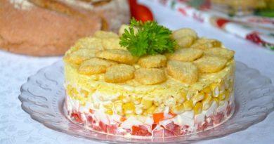 """Обалденный салат """"Коррида"""""""