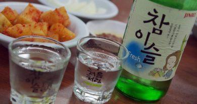 Как Южная Корея борется с похмельем