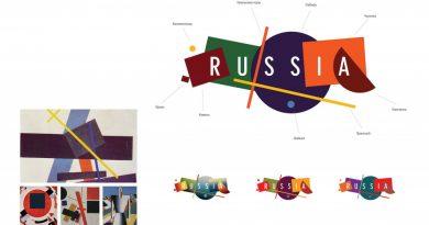 Туристический бренд России раскроет глубину загадочной души её людей