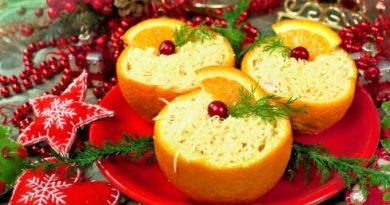 """Салат """"Сырный"""" в апельсиновых пиалах"""