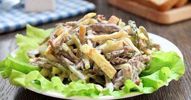 Любимый салат на НОВЫЙ ГОД!