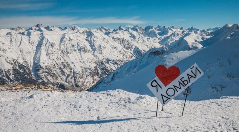Почему Домбай популярен у российского туриста