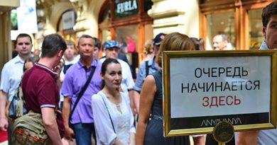 Где туристы чаще всего встревают в длинные очереди и как этого избежать