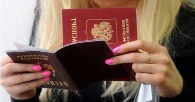 В каких случаях можно путешествовать по загранпаспорту с девичьей фамилией?