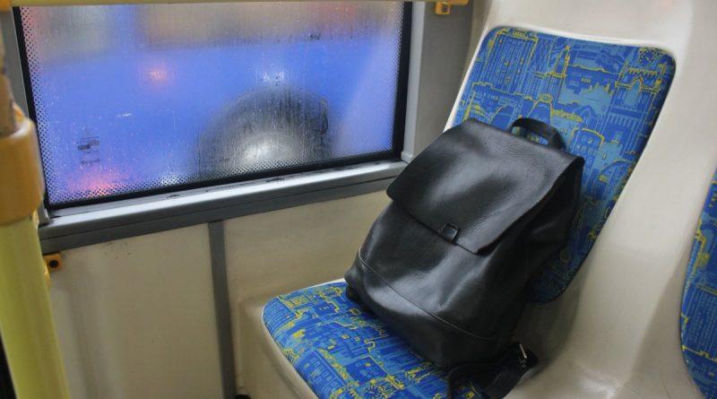 Как легко вернуть забытые в поезде вещи, если вы сошли на промежуточной станции