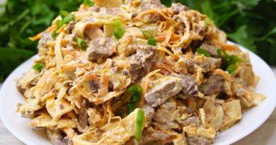 Салат из печени с яичными блинчиками