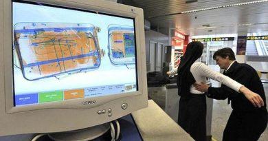 Какие безобидные вещи выглядят подозрительными на багажном сканере в аэропорту?