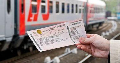 Правила проезда в вагонах поездов о которых нельзя забывать