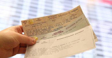 На что стоит обратить внимание при покупке билетов на поезд летом 2019?