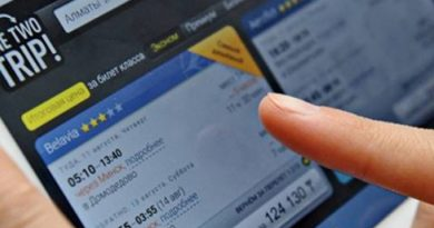 Как сдать билеты, купленные через Интернет