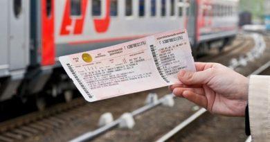 5 советов по покупке дешевых билетов на поезд