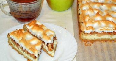 Яблочный пирог по немецкому рецепту