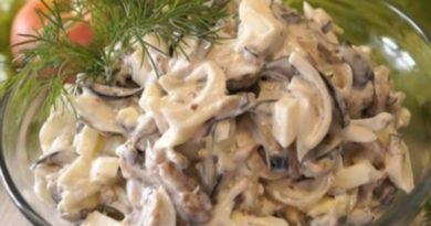 Рецепт салата из жареных баклажанов