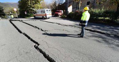 В Стамбуле второе землетрясение за неделю. Похоже, прогнозы начинают сбываться