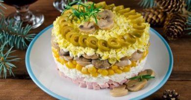 Вкуснейший салат с грибами и ветчиной