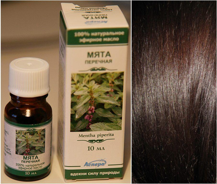 Эфирные масла для волос отзывы с фото корнеплодов