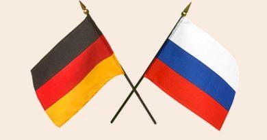 5 бытовых отличий Германии от России