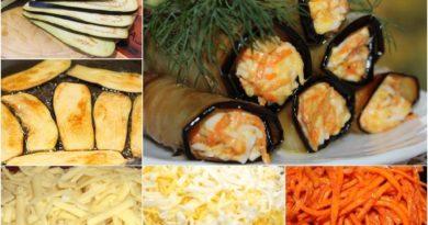 Закусочные рулеты из баклажан с корейской морковью и сыром