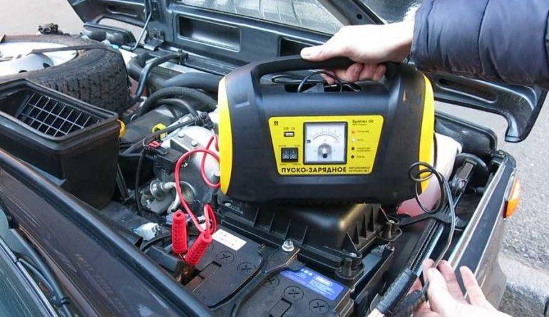 Как завести машину с севшим аккумулятором без посторонней помощи