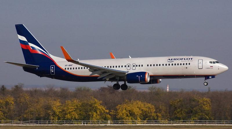 «Аэрофлот» оставил ежедневные рейсы в Дубай