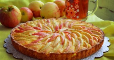 "Морковно-яблочный пирог ""Осень"""
