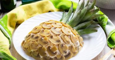 """Слоеный салат """"Ананас"""""""