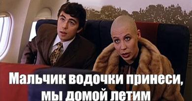 Эксперты советуют россиянам вернуться из США ближайшими рейсами