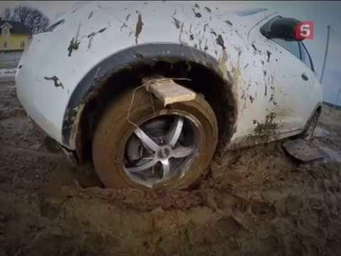 Как легко увеличить сцепление шин у завязшей в грязи машине